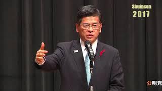 衆院選2017:石井啓一国交大臣