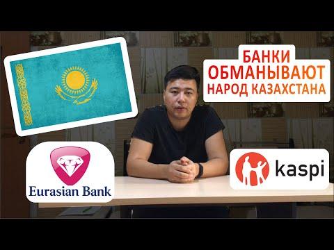 онлайн заявка на кредит рнкб банк