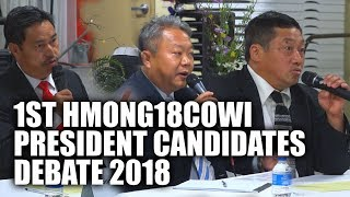 SUAB HMONG NEWS: 1st DEBATE for Hmong 18 Council Of Wisconsin president candidates | 8/19/2018
