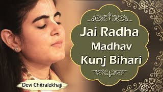 Jai Radha Madhav Kunj Bihari !