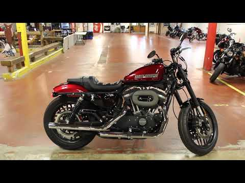 2017 Harley-Davidson Roadster™ in New London, Connecticut - Video 1