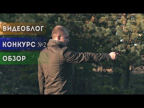 Обзор пистолета МР-80-13Т + Автомобильная светодиодная оптика + конкурс + мотоцикл. видео