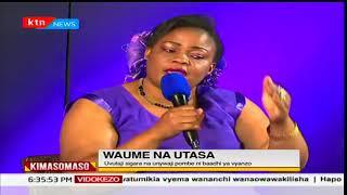 Nguvu za kiume hudidimia wafikapo umri wa 55-Wanaume na Utasa: Kimasomaso