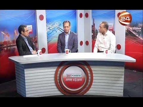প্রসঙ্গ চট্টগ্রাম | চট্টগ্রাম বন্দর: সক্ষমতা ও ট্রানজিট | 7 December 2019