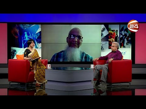 ফ্যাটি লিভার ও ডায়াবেটিস | সুস্থ থাকুন প্রতিদিন | 19 June 2021