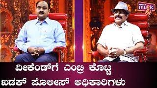 Shankar Bidari & Ashok Kumar In Weekend With Ramesh Season 4
