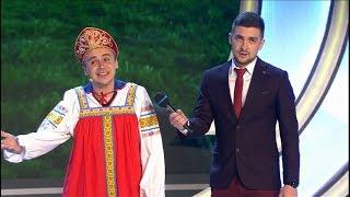 КВН Казань - 2018 Премьер лига Вторая 1/8 Приветствие