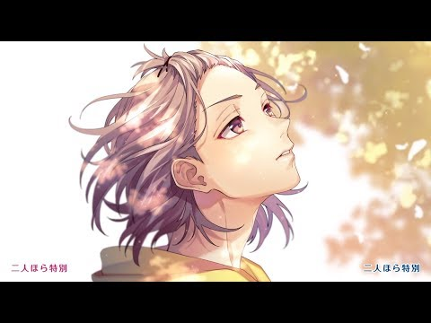 ┗|∵|┓生意気ハニー-another story-/HoneyWorks feat.初音ミク