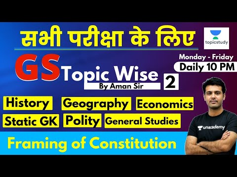 10:00 PM - General Studies for All Competitive Exams by Aman Sir   Framing of Constitution