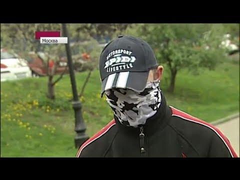 В Москве молодые люди объявили войну наркомафии
