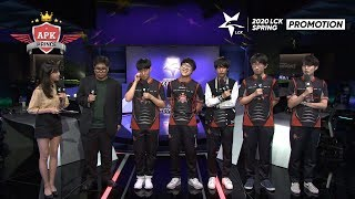 Interview with APK | APK vs JAG 09.10 | 2020 LCK Spring Promotion