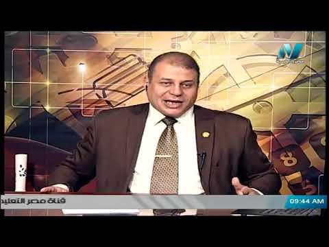 تاريخ الصف الأول الثانوي 2020 ترم أول الحلقة 4 - أحوال مصر الاقتصادية