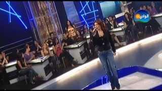 تحميل اغاني Dina Hayek - Garab El Gheira / دينا حايك - جرب الغيرة MP3