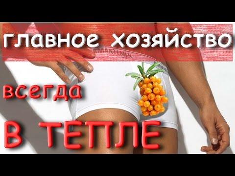 Биодобавки для мужчин потенция