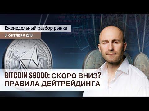 Как инвестировать в криптовалюту prizm