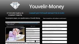 Отзыв на Youvelir Money   Ювелир мани  Что внутри