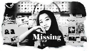 MISSING №1 |Элейн Парк|