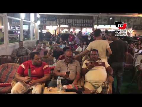 متابعة الجماهير لمباراة مصر وروسيا من مقاهي الغردقة