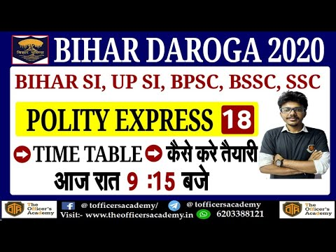 SAWAN SIR |POLITY EXPRESS| DAY 18| The Officer's Academy | Bihar Daroga 2020 |