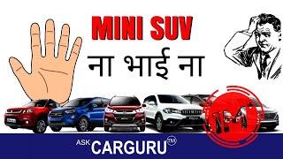 MINI SUV क्यों नहीं, Maruti Brezza, Ford EcoSport, Hyundai Creta, Honda WR V, Renault Duster, Nexon