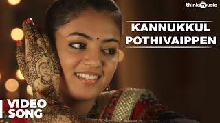 Charulatha Movie Skanda wishing Priyamani Scene