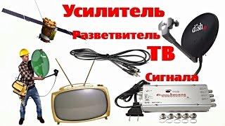Как ловить сигнал от кабельного телевидения