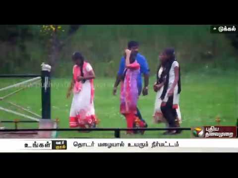 Ungal-Oor-Ungal-Kural-Evening-News-28-08-2016-Puthiyathalaimurai-TV