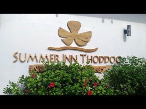 Мальдивы 2019 Обзор гест хауса Summer Inn Thoddoo 12+