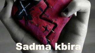 CHEB MIMOUN - Sadma Kbira - الشاب ميمون الوجدي - صدمة كبيرة تحميل MP3