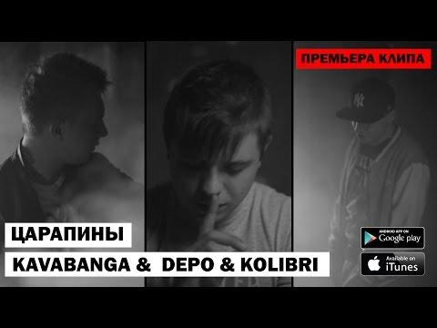 Концерт Kavabanga, Depo and Kolibri (Кавабанга Депо Колибри) в Одессе - 7