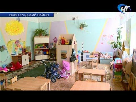 Родители воспитанников детского сада «Пчёлка» в Панковке обеспокоены его возможным закрытием на ремонт
