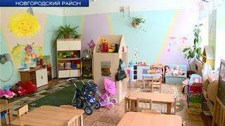 Родители воспитанников детского сада «Пчелка» в Панковке обеспокоены его возможным закрытием на ремонт