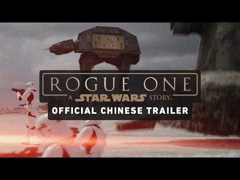 Rogue One: A Star Wars Story (International Trailer 3)
