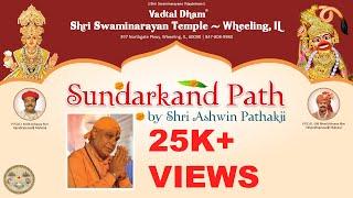 Sunderkand Path by Ashwin Pathak