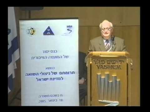 """קטע מדבריו של זנבר בכנס היסוד של המועצה הציבורית בנושא """"ניצולי השואה ומדינת ישראל"""""""