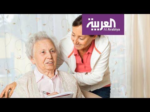 العرب اليوم - شاهد: نمط الحياة الصحية قد يقي من الإصابة بالخرف