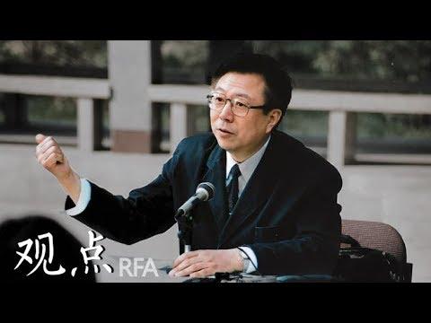 观点||周孝正访谈, RFA唐琪薇( 视频)