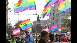 В Харькове прошел марш равенства KharkivPride (фото, видео)