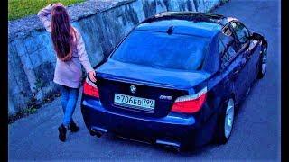 BMW M5 E60 СКОЛЬКО СТОИТ ВЛАДЕТЬ ?