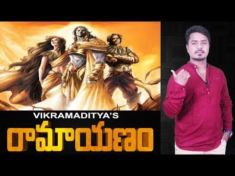 RAMAYANAM PART- 2 in Telugu By Vikram Aditya   Unknown Facts
