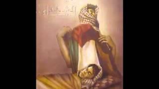 تحميل اغاني ريم البنا ياليل اهداء الى الشهيد فارس عودة.flv MP3