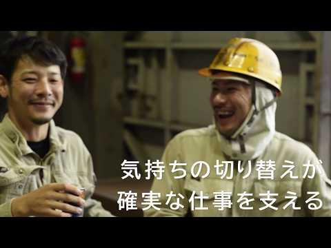 竹島鉄工建設株式会社