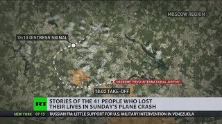 Sukhoi Superjet-100 Crash In Moscow: How It Happened