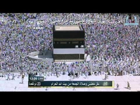 الإسلام دينُ الأخلاق