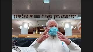 """הרב אלחנן בן-נון: שירת הים שבפסוקי דזמרא (ו' בתמוז תש""""פ)"""