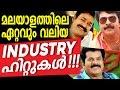 Malayalam Cinema Biggest Industrial Hits - Top Box Office Hits Cinemas in Malayalam