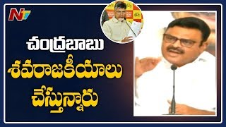 Ambati Rambabu Satirical Punches On Chandrababu Naidu & Pawan Kalyan
