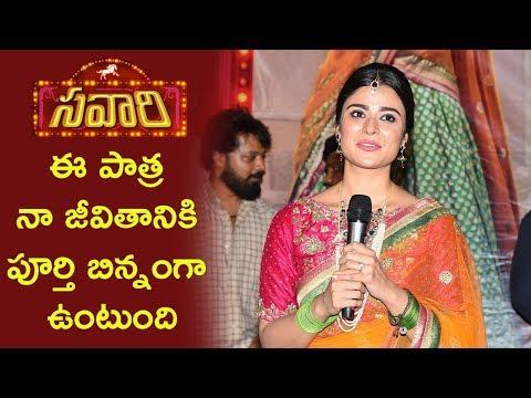 Priyanka Sharma About Savaari At Teaser Launch