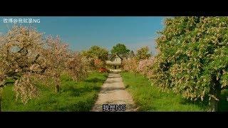 【NG】來介紹一部小男童和公主在下面冒險的電影《亞瑟的奇幻王國:毫髮人的冒險 Arthur et les Minimoys》