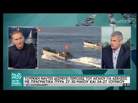 Ο Κωνσταντίνος Φίλης στον Σπύρο Χαριτάτο | 21/05/2019 | ΕΡΤ